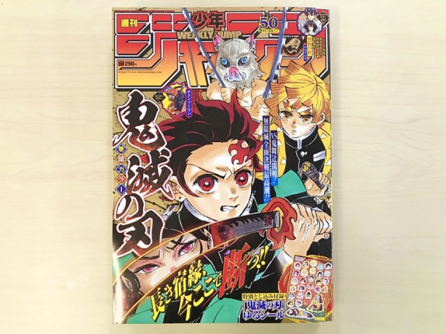"Is Japan's biggest ""boys"" manga magazine really being read by little boys?"