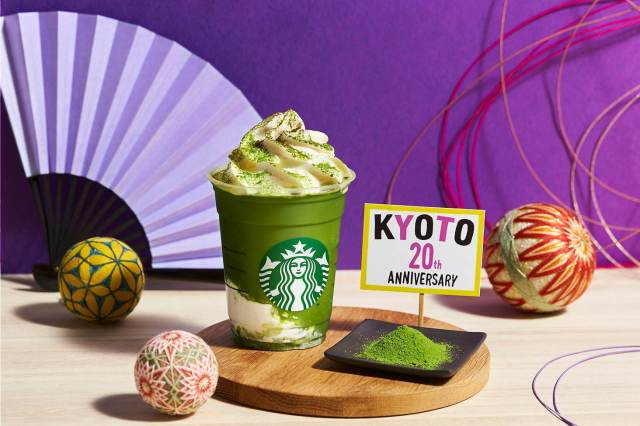 Starbucks Japan gives Kyoto and Hyogo their very own Frappuccinos for a very limited time