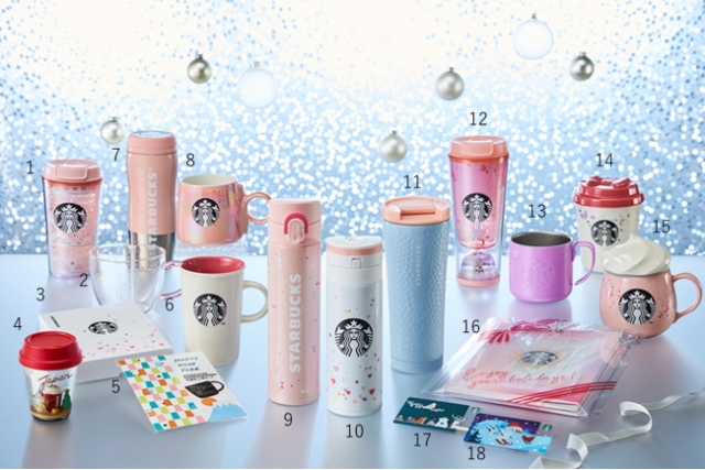 Starbucks Japan releases more limited-edition mugs, cards and travel bottles for Christmas 2019