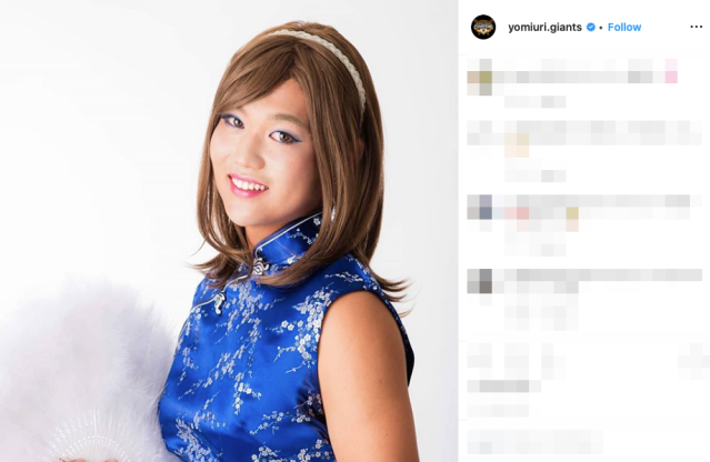 Tokyo's Yomiuri Giants baseball players crossdress in beauty contest for fans