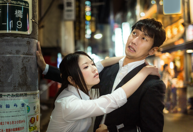 Japan's bonenkai parties are the worst thing about the end of the year. Here's how to fix them