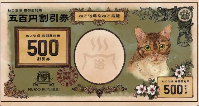 Japan's awesomely adorable cat pseudo-currency is actually usable at one very special place【Pics】
