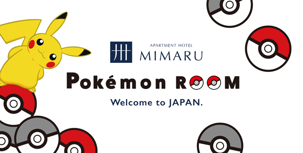 All we want for Christmas is to stay in the new Mimaru Hotel Pokémon room, opening Dec 24