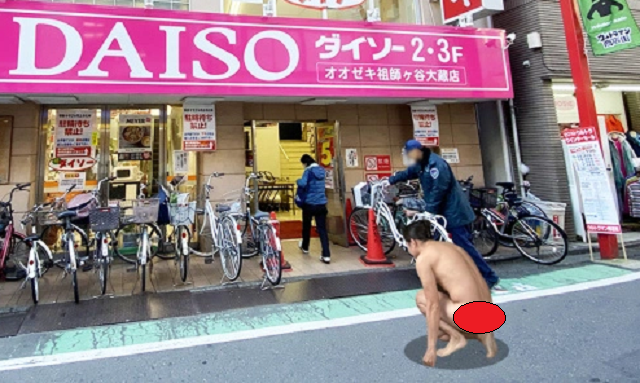 If you were naked in a Daiso 100 yen store, could you put together an entire outfit? We find out