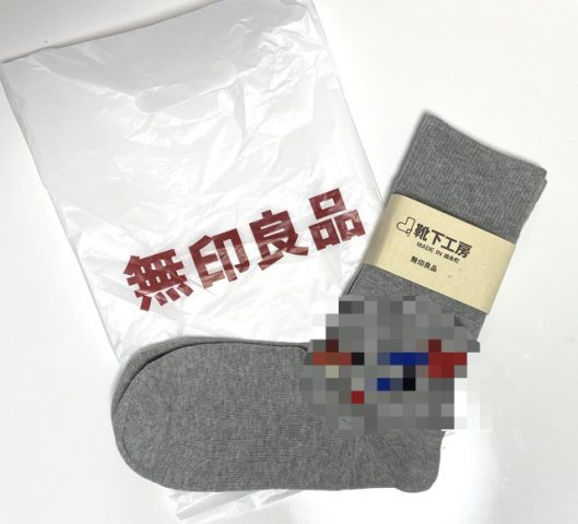 Our reporter documents his epic fail at designing original SoraNews24 socks at Muji
