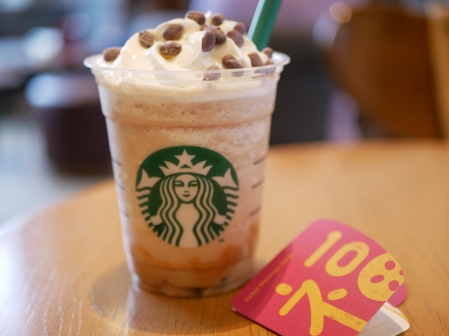 We try Starbucks Japan's new jiggly Frappuccino, hope it brings us luck!【Photos】
