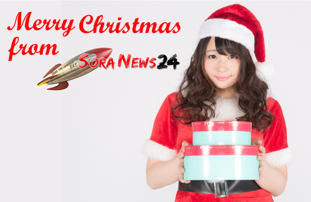 Merry Christmas from SoraNews24!