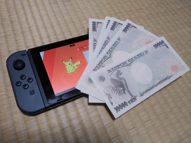 First-time Pokémon player has an extra-dark theory about how to make money in Sword and Shield