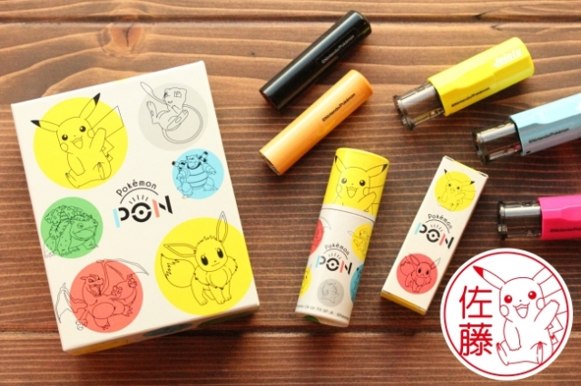 Official website for Pokémon PON hanko stamps is now open!
