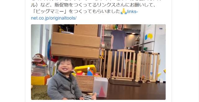 Japanese mother creates life-size cardboard cutout of herself to soothe her child 【Pics & Video】
