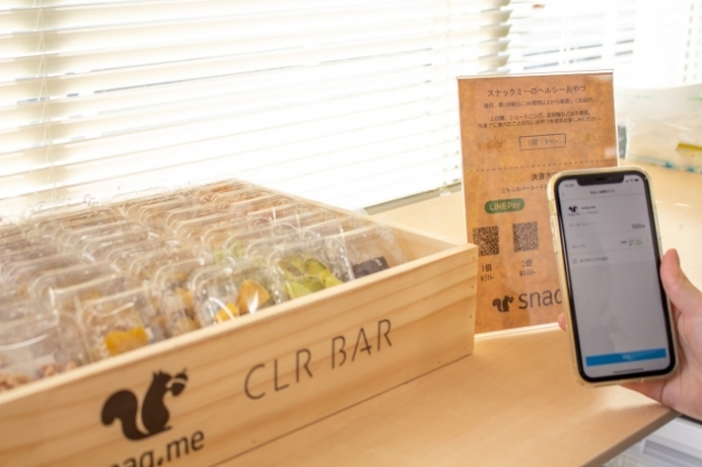Japanese office snack service begins offering vegan and gluten-free options