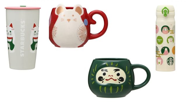 Starbucks' Japanese New Year's/Chinese zodiac drinkware line is full of fun and fortune【Pics】
