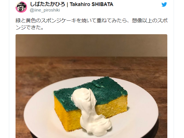 "Forbidden snack? Japanese ""sponge cake"" looks way too much like the real thing"