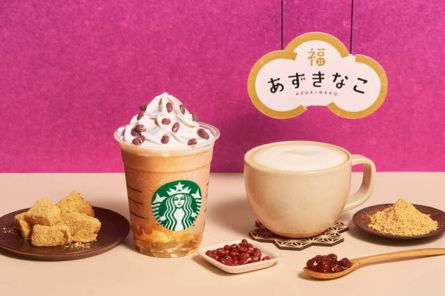 Starbucks Japan creates first-ever lucky jiggly Frappuccino