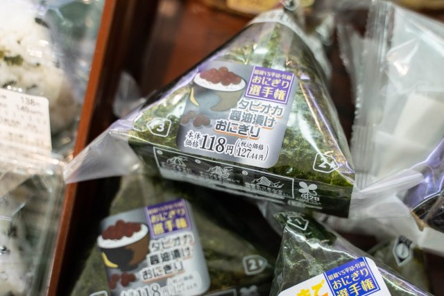 Tapioca onigiri brings boba to the world of rice balls