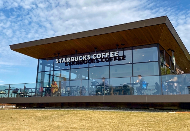 """World's most beautiful Starbucks"" gets a makeover in Japan, but is it still beautiful?"