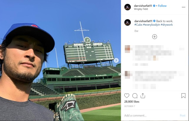 Chicago Cubs pitcher Yu Darvish a hot topic on Japanese Twitter with frank reply to fan's request