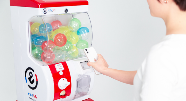 No coins? Not a problem for Japan's new cashless gachapon capsule toy vending machines