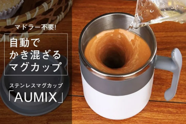 Amazing Japanese cup stirs your drinks for you, needs no batteries or charging【Videos】