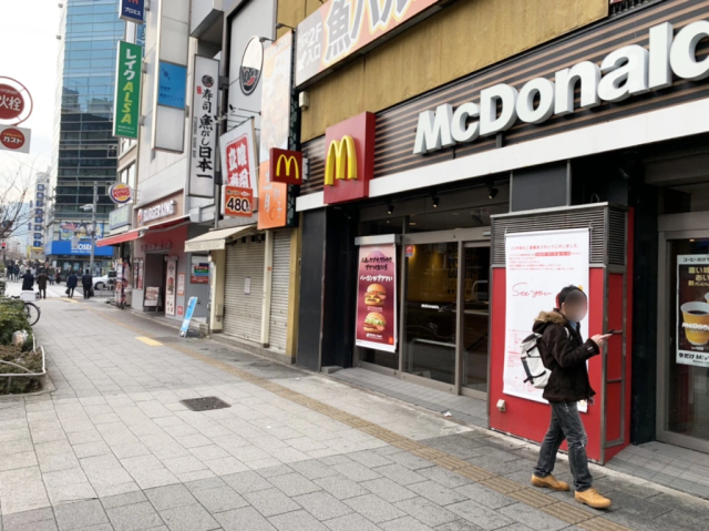Out-of-business Tokyo McDonald's gets brutal but kind sendoff from rival Burger King branch