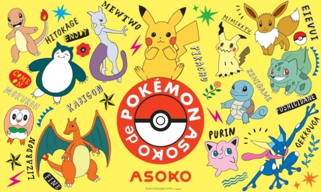 Pokémon collaborates with designers to sell cute merch at select ASOKO stores in Japan【Photos】