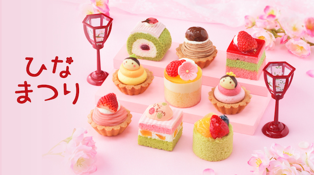 Celebrate the Hinamatsuri Festival in sweet style with treats from Cozy Corner!