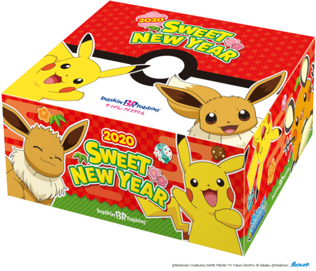 Make your new year sweet with this Pokémon x Baskin Robbins collaboration