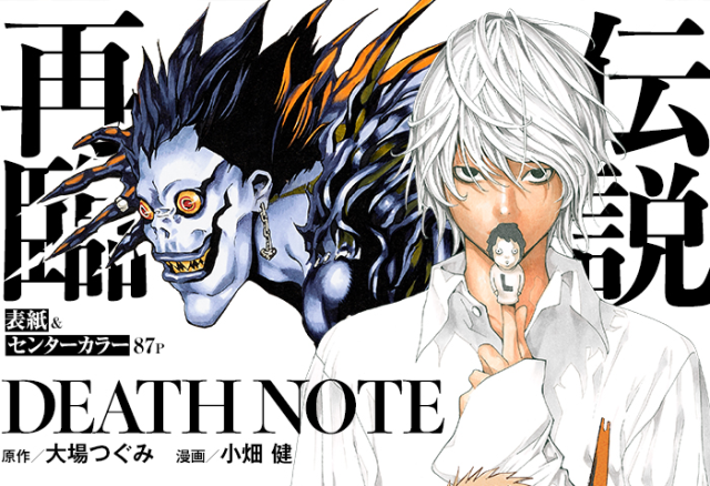 Death Note returns with first new manga content in 12 years!