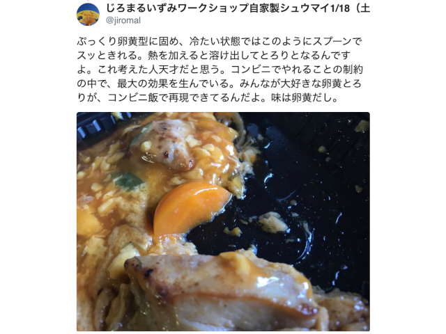 Fake eggs are being used in Japanese convenience store bentos