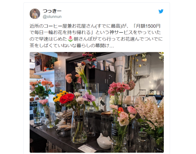 "Tokyo florist's ""flower subscription"" service lets you choose new blossom to take home every day"