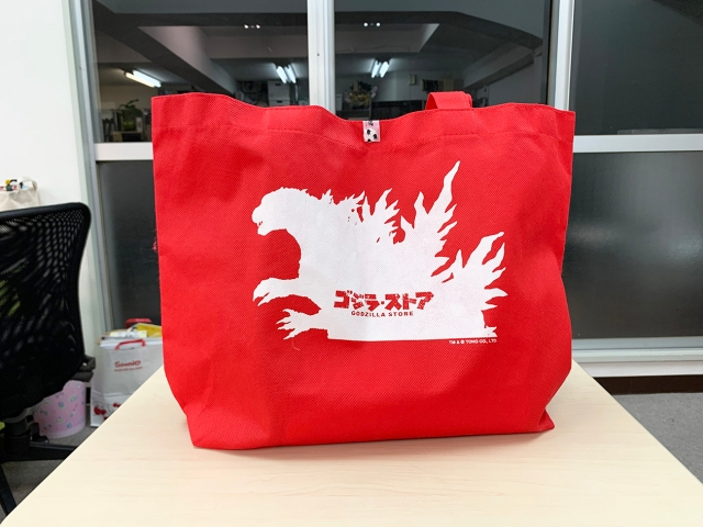 Godzilla Store crushes New Year with king of the 2020 fukubukuro lucky bags