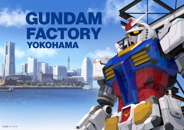Moving life-size Gundam statue's debut date, new home in Japan announced【Video】