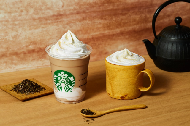 Starbucks Japan made an exclusive five-green tea blend for its new Hojicha Frappuccino