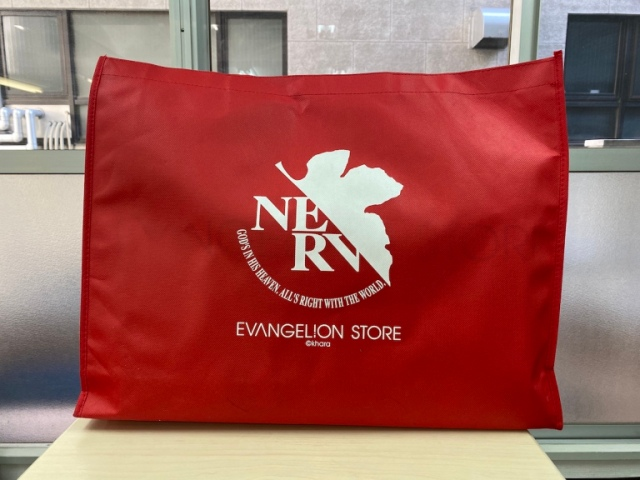 Happy New Year from NERV! We crack open the 2020 Evangelion fukubukuro lucky bag【Pics】