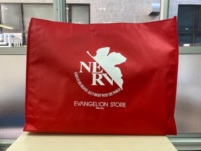 Happy New Year from NERV! We crack open the 2020 Evangelion fukubukuro lucky bag【Pics】