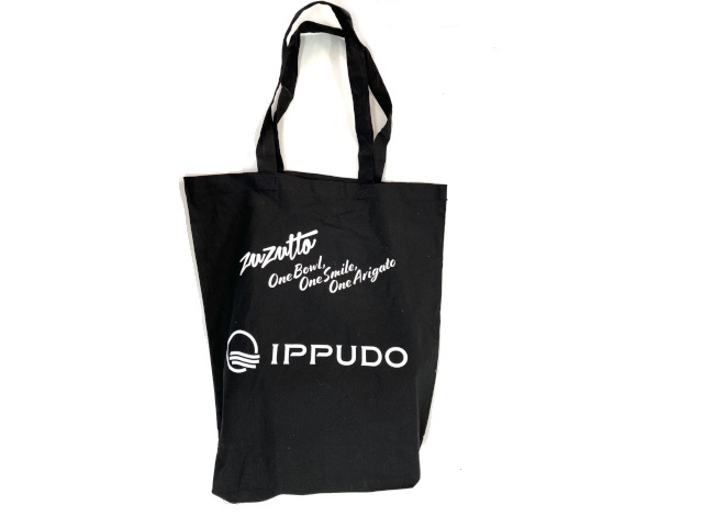 Ippudo ramen gives noodle lovers a fantastic fukubukuro lucky bag for 2020