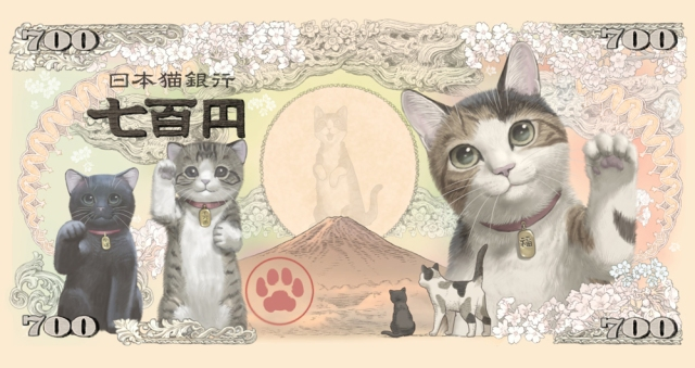 Japanese Lucky Beckoning Cat banknote design is the faux money we wish was real