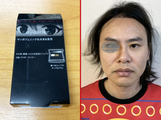 Here's what happened when our biggest male otaku tried out Japan's new Manga Genic eyeliner【Pics】
