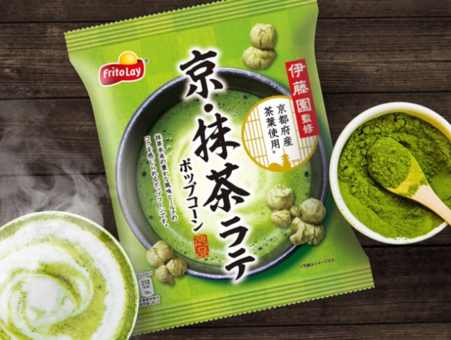 Kyoto matcha green tea popcorn, the latest must-eat snack from…Frito-Lay?!?