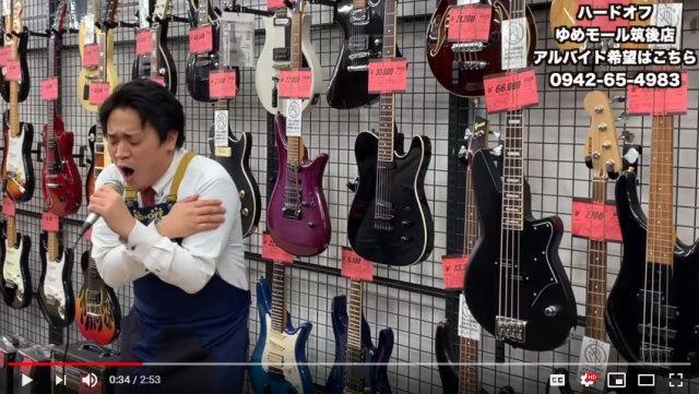 Japanese second-hand store manager wows YouTube with one-man-band help-wanted ad【Video】