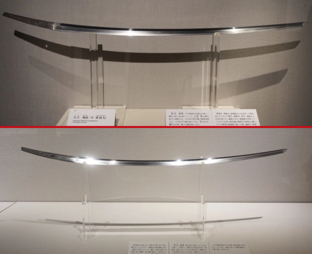 Japan's legendary Brother Katana might not be brothers after all? Investigating the mystery【Pics】