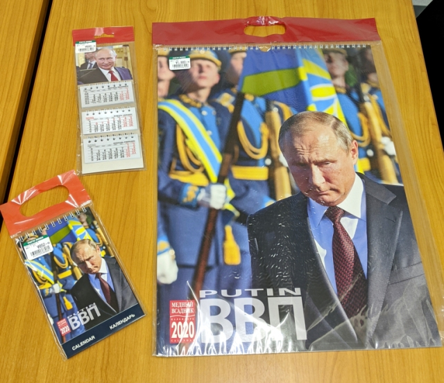 Buy at least one of these Vladimir Putin calendars from Russia to start your year off right
