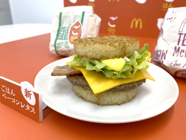 McDonald's Japan's first-ever rice burgers are here, and we try them before they go on sale