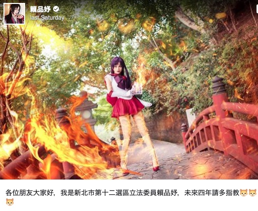 Cosplayer and self-professed meme queen becomes member of Taiwan parliament