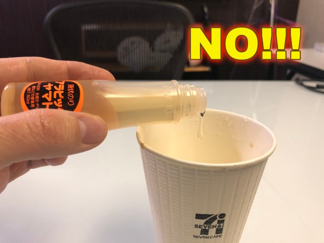 Maker warns people not to drink Arabic Yamato glue to cure cancer