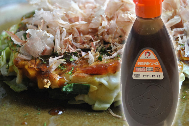 Okonomiyaki sauce producer on damage control following heightened Iran-US tensions