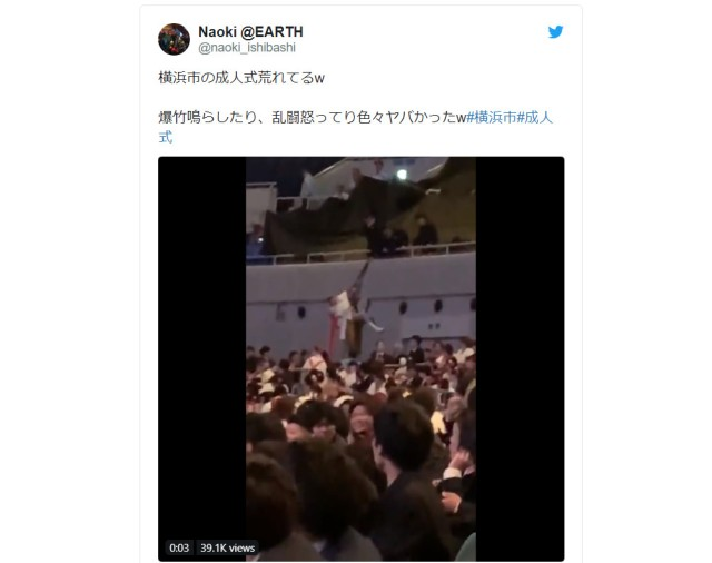 """Yokohama's Coming of Age Ceremony ruined by """"yankees"""" who fight, illegally scale walls, drink"""