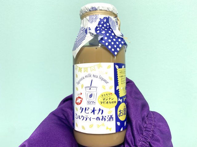 Sake-brewing company produces one-chug wonder: boozy boba in a bottle【Taste test】