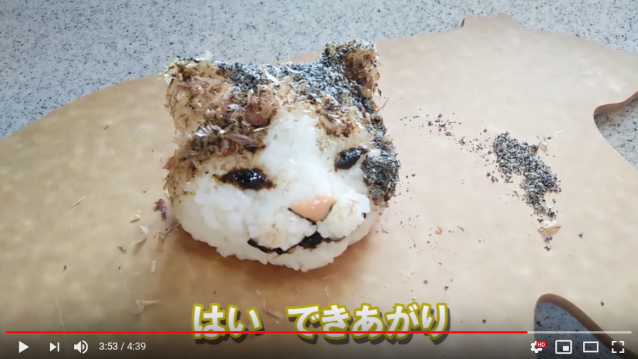 Beyond rice balls: How to make an edible onigiri rice cat【Video】