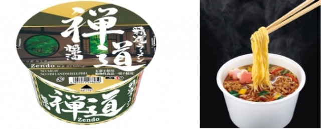 A cup ramen for Zen Buddhists: New Shindo Ramen Zendo noodles are meat, dairy and egg free
